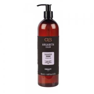 Shampoo Shine Argabeta Grau Cosmeticos Marine