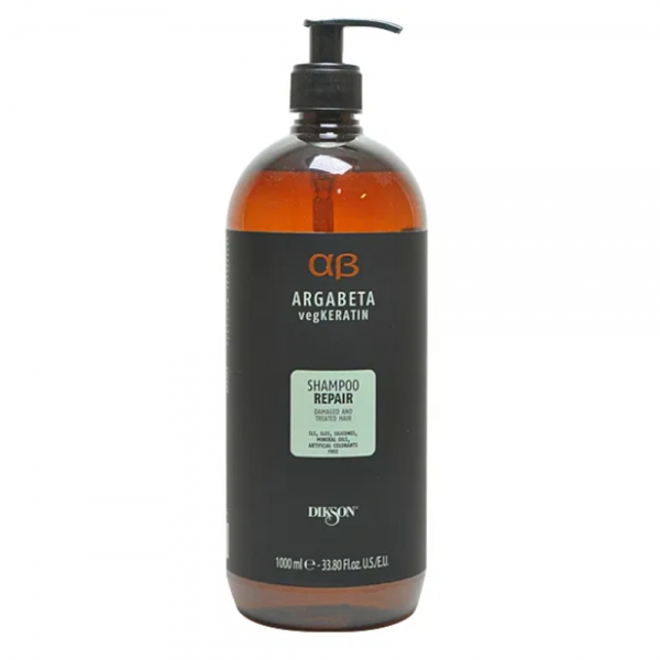 Shampoo Repair Argabeta VegKeratin Grau Cosméticos Mariné